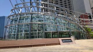 国際美術館