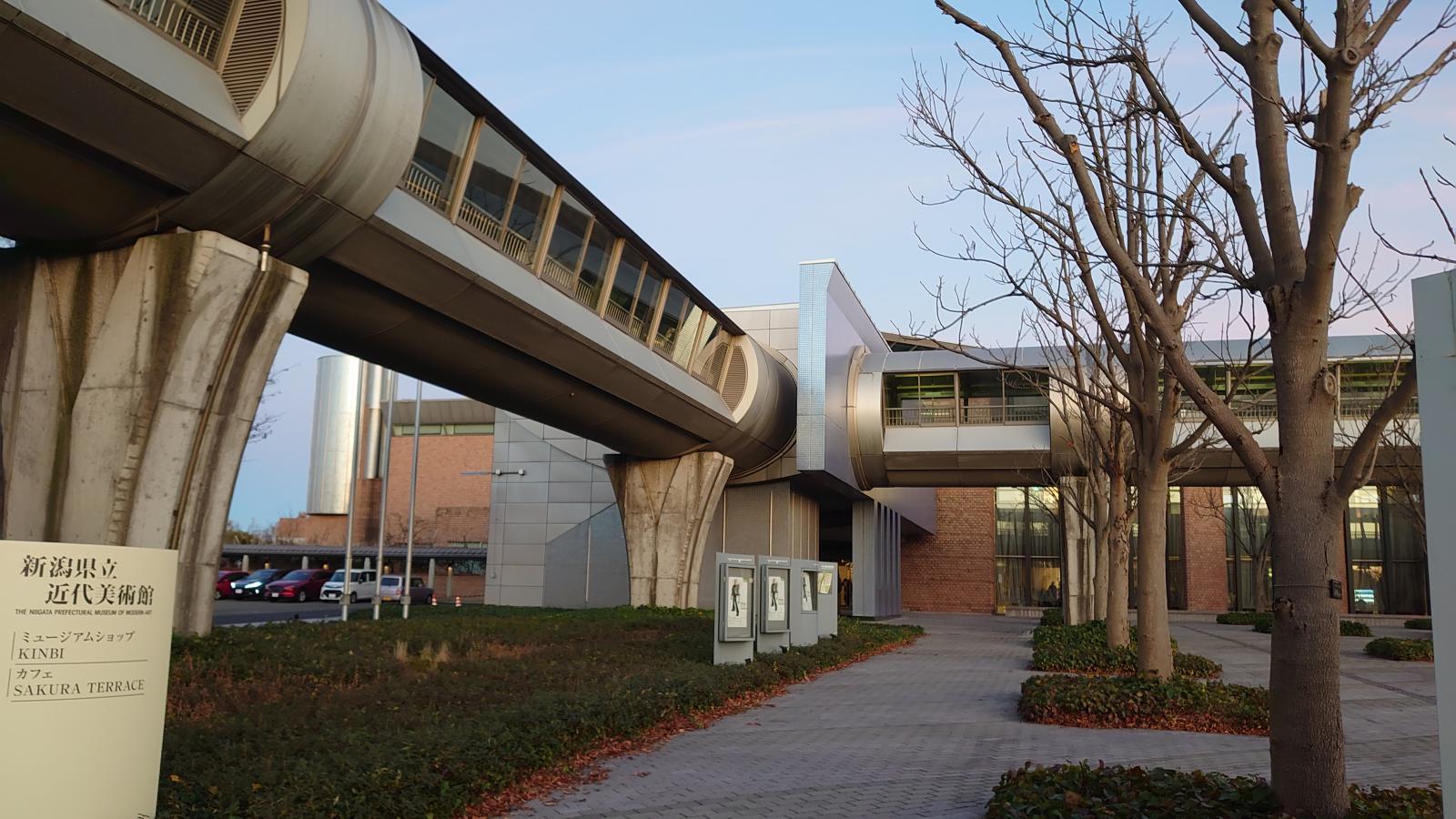 新潟県立近代美術館 外観