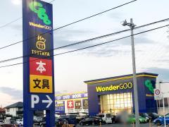 ワンダーグー 高崎店