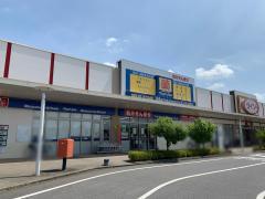マツモトキヨシ 牧の原モア店