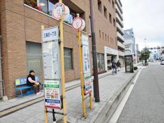 「三篠町一丁目」バス停留所