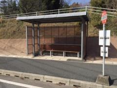 「水田尾病院前」バス停留所