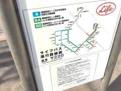「三協前」バス停留所