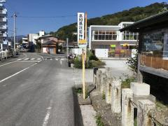 「護国神社前」バス停留所