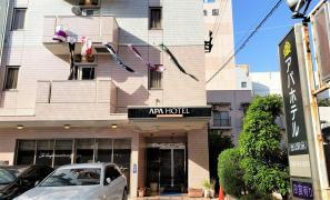アパホテル 徳島駅前