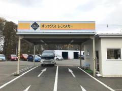 オリックスレンタカー帯広空港店