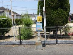 「大国団地」バス停留所