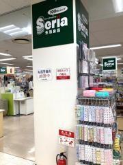 Seria 稲沢パールシティ店