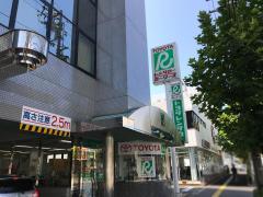 トヨタレンタリース西四国松山店