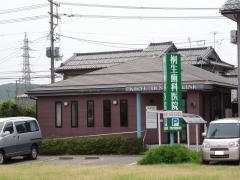 おばた内科クリニック(三条市下坂井)【ホームメイト ...