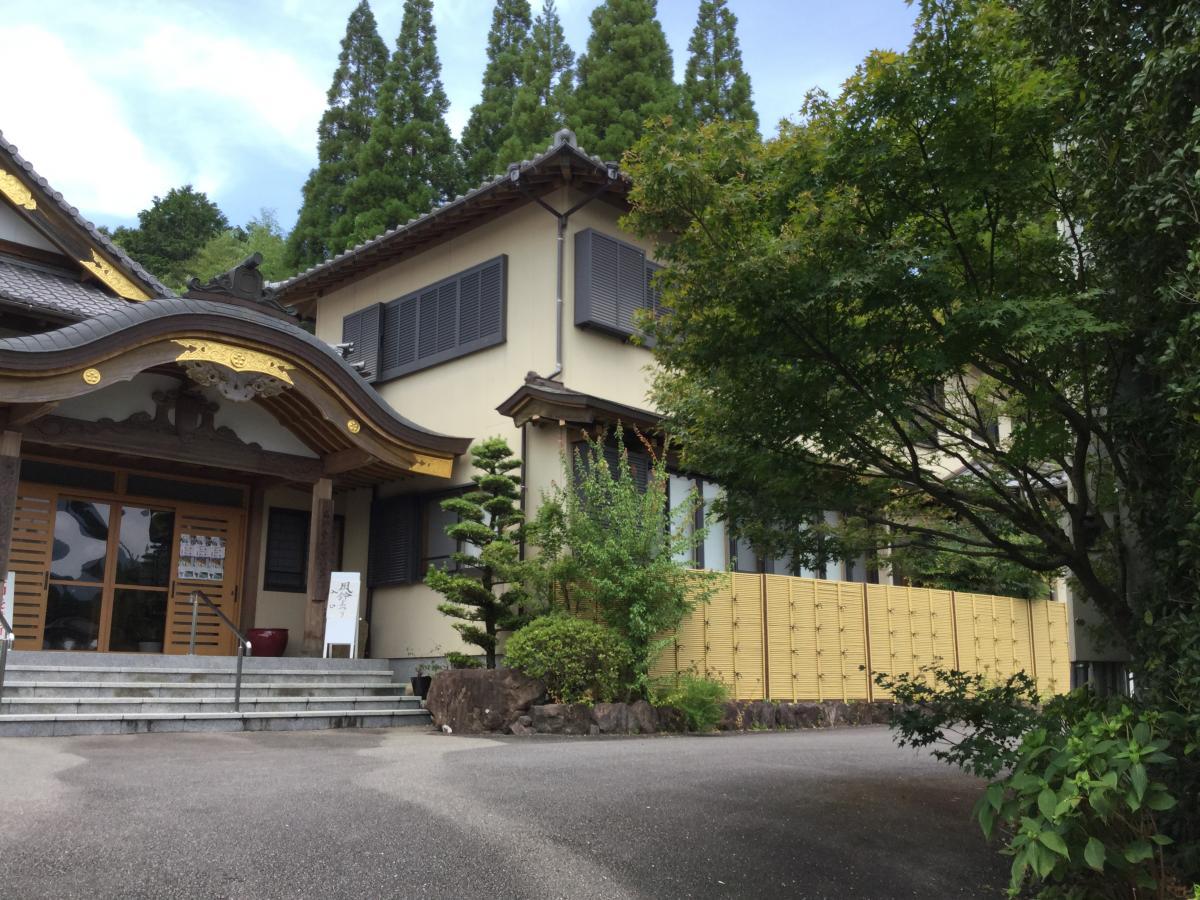 佐賀県武雄市の高野寺