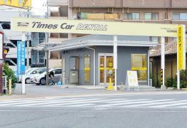 タイムズカーレンタル刈谷駅前店