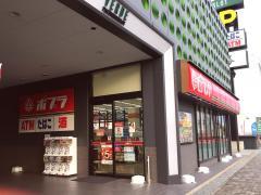 ポプラ 堺鳳北町店