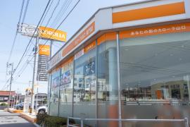 トヨタカローラ山口長門店
