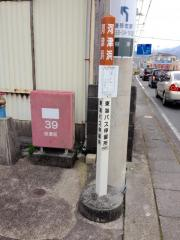 「河津浜」バス停留所