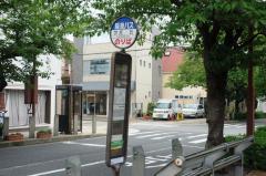 「茶屋ノ町」バス停留所