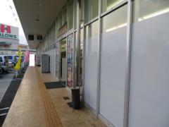 TSUTAYA観音寺店