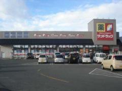 サンドラッグ 鉈屋町店