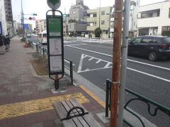「平井五丁目」バス停留所