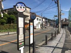 「新稲東」バス停留所
