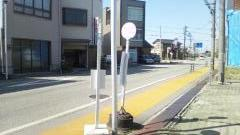 「中央町」バス停留所