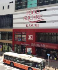 カスミフードスクエア 南柏駅前店