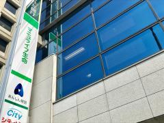 マニュライフ生命保険株式会社 熊本支社