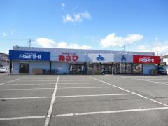 サイクルベースあさひ 宇都宮東店