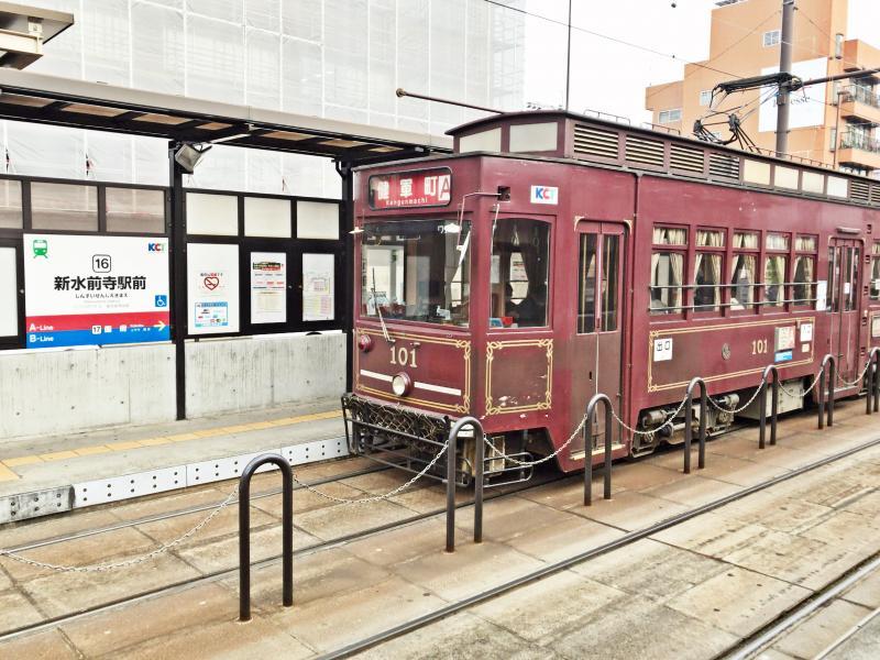 新水前寺駅前駅