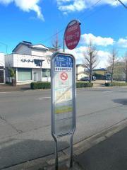 「住吉台一丁目」バス停留所