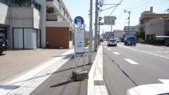 「広島」バス停留所
