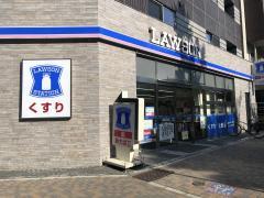 ローソン 中区錦一丁目店