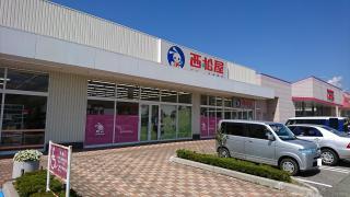 西松屋 ヨークタウン南陽店