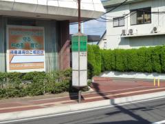 「南光台南三丁目北」バス停留所