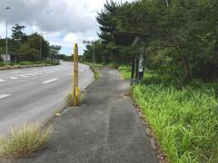 「二見入口」バス停留所
