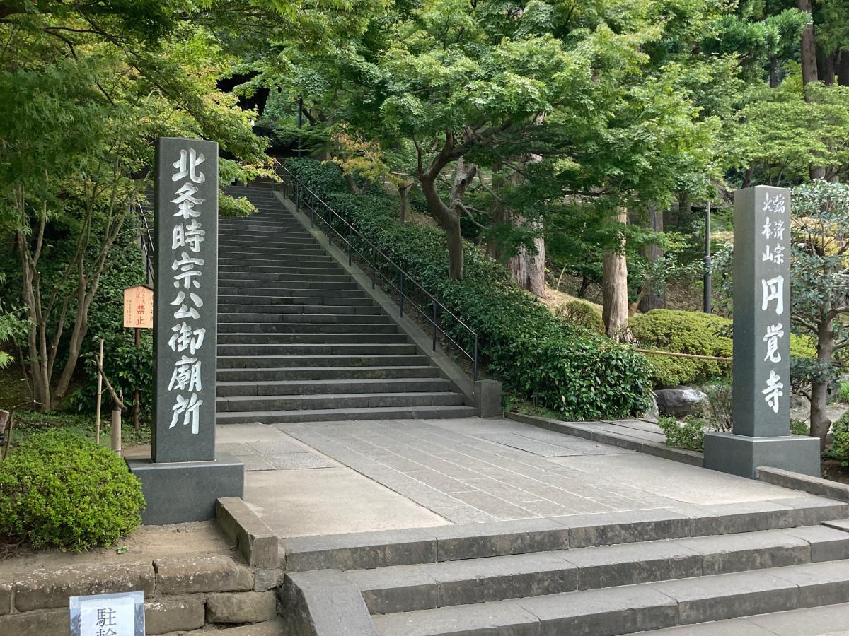 円覚寺の施設外観です。