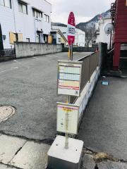「小白川五丁目」バス停留所