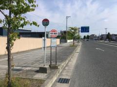 「相生橋西」バス停留所