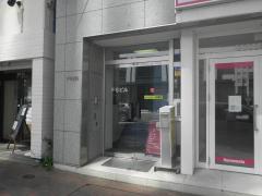 札幌クラーク治療院