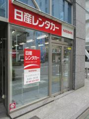 日産レンタカー名古屋駅桜通口