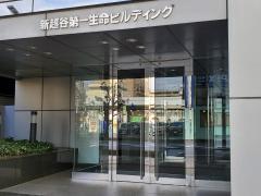 第一生命保険株式会社 埼玉東部支社