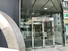 三井住友海上あいおい生命保険株式会社 熊本生保支社