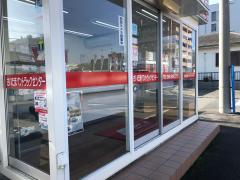 ニッポンレンタカーさいたまバン・トラックセンター 営業所