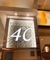 4℃下関大丸店