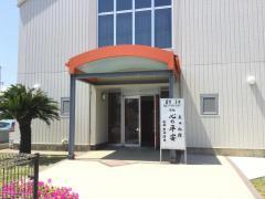 日本キリスト教会 住吉教会