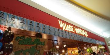 ヴィレッジヴァンガード イオンモール久御山店