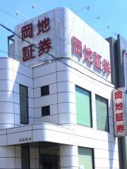 岡地証券株式会社 多治見支店