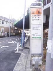 「宮前」バス停留所