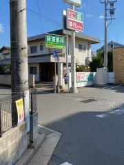 「中調子」バス停留所