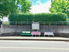 「龍田小学校前」バス停留所